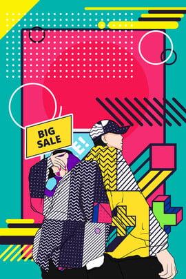 ट्रेंड फ्रंट कपड़े प्रचार पोस्टर मिलान , इच्छा सूची, मौसम, पहनने पृष्ठभूमि छवि