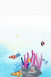 海底 世界 宣傳 海報 , 宣傳, 手繪, 海洋 背景圖片