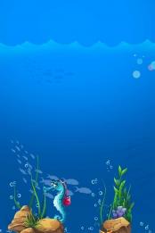 海底 世界 宣傳 海報 , 海底, 海底世界海報背景, 世界 背景圖片