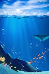 海底 世界 海報 背景 , 手繪, 背景, 海底世界海報背景 背景圖片