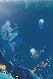 undersea world mermaid ocean , Ocean, Poster, Underwater Imagem de fundo