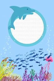海底 世界 章魚 海洋 , 世界, 章魚, 生物 背景圖片