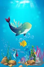 undersea world ocean creature , Ocean, Cartoon, World Imagem de fundo