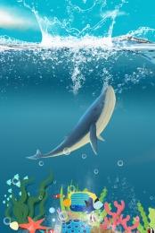 海底 文藝 動物 藍色 , 文藝, 鯨魚, 清新 背景圖片
