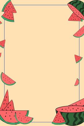 watermelon watermelon season watermelon material watermelon poster , Watermelon Advertisement, Watermelon Cartoon, Watermelon Poster Imagem de fundo