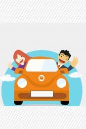 vector phim hoạt hình vẽ tay học lái xe , Vector, Xe, Phim Hoạt Hình Ảnh nền