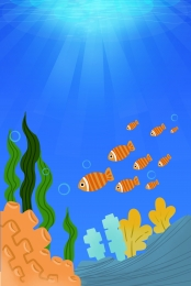 Vector cartoon ocean underwater world background , Cartoon, Ocean, Undersea World Background image