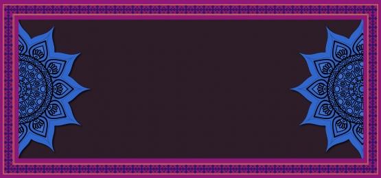 古典 傳統花樣 布藝 刺繡花紋, 布藝, 矢量古典民族風布藝刺繡花紋背景, 海報 背景圖片