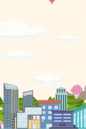 Không gian xanh làm việc cùng nhau bảo vệ môi trường bảo vệ môi trường công khai Trường Vệ Chú Hình Nền