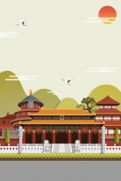 creativity vector illustration beijing , Mix And Match, Creativity, Beijing Imagem de fundo