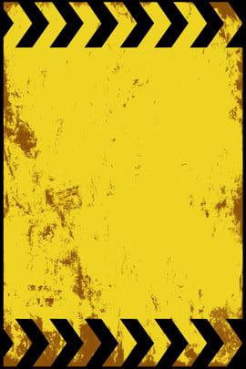 創意 復古 斑駁紋理 大氣 , 警示帶, 斑駁紋理, 復古 背景圖片