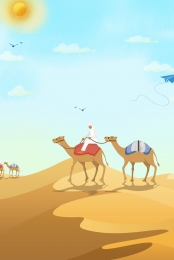 vector desert camel silk road background , Texture, Yellow, Yellow Sand Background image