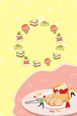 vector dessert gourmet sweets background , Hand-painted, Dream, Romantic Background image