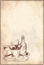 ヨーロッパ レトロ 手描き 黒と白 , 手描き, ゴブレット, 背景 背景画像