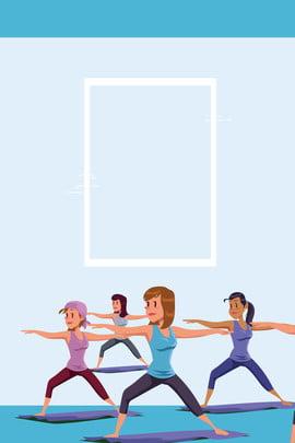 फ्लैट कार्टून हाथ से तैयार फिटनेस , जिम, कार्टून, पृष्ठभूमि पृष्ठभूमि छवि