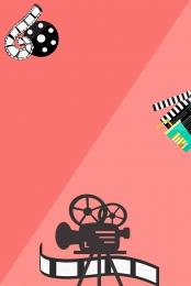 yếu tố phim minh họa kính bảng , điện ảnh, Phim, Yếu Ảnh nền