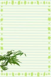 清新 文藝 淡綠條紋 質感 , 夏日, 枝條, 文藝 背景圖片