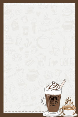 वेक्टर हाथ से तैयार कॉफी टेकवे , टेकवे, पोस्टर, हाथ पृष्ठभूमि छवि