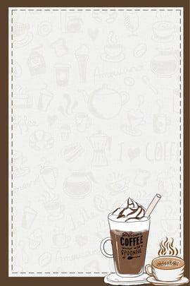 vector hand drawn coffee takeaway , Drawn, Cartoon Illustration, Takeaway Imagem de fundo