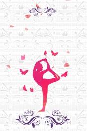 ومن ناحية تعادل تسطيح اليوغا الإناث رياضة اليوغا , سهم, اليوغا الإناث, أنثى صور الخلفية