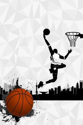 vector illustration basketball sport poster background , Hand Drawn, Illustration, Basketball Background image