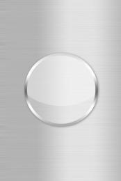 चांदी सफेद धातु ब्रश बनावट , बनावट, सदिश, पृष्ठभूमि पृष्ठभूमि छवि