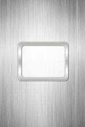 चांदी सफेद धातु ब्रश बनावट , की, पृष्ठभूमि, चमक पृष्ठभूमि छवि