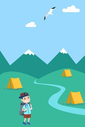暑期 假期 夏令營 露營 , 夏令營, 矢量暑期夏令營露營活動背景, 海報 背景圖片