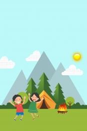 野外生存 暑假活動 暑假外出 暑假露營 , 背景, 海報, 歡樂 背景圖片