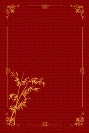 लाल पृष्ठभूमि रेट्रो बांस bamboo , पृष्ठभूमि, वेक्टर, शास्त्रीय सीमा पृष्ठभूमि छवि