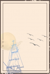ビンテージ背景 古典的なパターン ヨーロッパのヨット 招待状 , 海, ヨーロッパのヨット, 招待状 背景画像