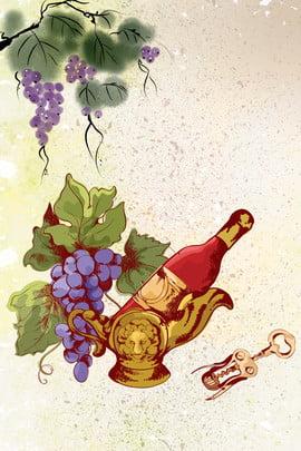 ヴィンテージ 手描き 線画 スケッチ , マナー, 手描き, ワインマナー 背景画像