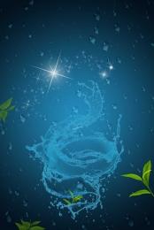 splash poster quảng cáo trưng bày sản phẩm khuyến mãi , Nước Giật Gân, Giật, Khuyến Mãi Ảnh nền