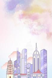 màu nước đầy màu sắc hong kong hình bóng xây dựng , Liệu, Vật, Du Ảnh nền