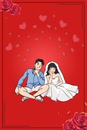 wedding sign in bride cartoon wedding ceremony , Wedding Sign-in Material, Romantic Wedding, Love Imagem de fundo