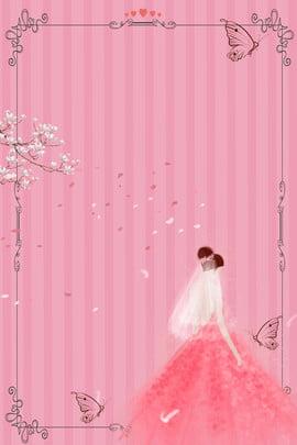 शादी की कीमत की सूची मूल्य सूची शादी की कीमत फोटोग्राफी की कीमत , शूटिंग व्यवसाय कार्ड, सामग्री, उपलब्धता परिचय पृष्ठभूमि छवि