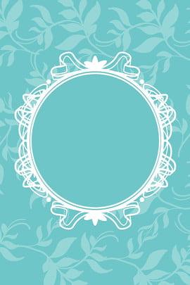 thiệp chúc mừng đám cưới đám cưới thiệp chào mừng thiết kế đám cưới , Tiffany Xanh, Mừng, Chào Ảnh nền