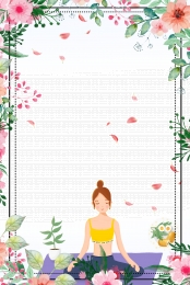 weight loss beauty body poster background material , Weight Loss, Weight Loss Advertising, Beauty Weight Loss Background image