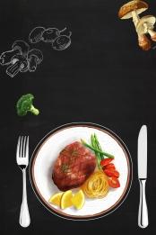 western restaurant steak beef food , Template, Poster, Western Restaurant Imagem de fundo