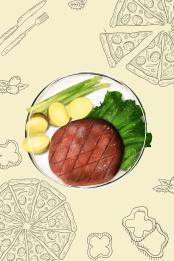 western food steak food romance , Nutrition, Poster, Steak Imagem de fundo