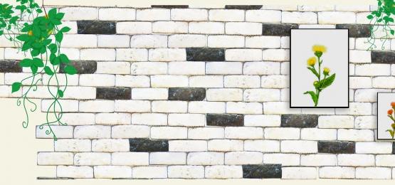 सफेद संस्कृति ईंट रेट्रो दीवार स्कर्ट, रचनात्मक, ईंट, पृष्ठभूमि सामग्री पृष्ठभूमि छवि