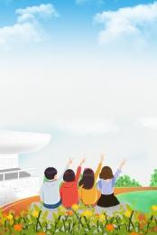 white graduation season commemorative poster background material , White, Commemoration, Those Years Background image