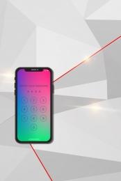putih teknologi iphone x , Promosi, Iphone8, Teknologi imej latar belakang