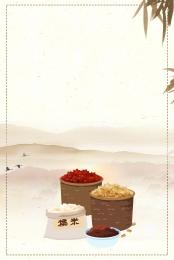 साबुत अनाज अनाज पेटू स्वादिष्ट , अनाज, पूरे, स्वादिष्ट पृष्ठभूमि छवि