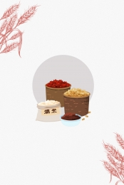 साबुत अनाज चावल चावल चावल , विविध अनाज, जैविक अनाज, ग्राफिक डिजाइन पृष्ठभूमि छवि