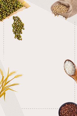 साबुत अनाज चावल चावल चावल , स्वास्थ्य, साबुत, चावल पृष्ठभूमि छवि