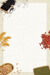साबुत अनाज चावल चावल चावल , चावल, विविध अनाज, गेहूं पृष्ठभूमि छवि
