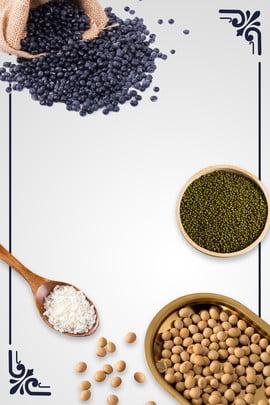 साबुत अनाज चावल चावल चावल , अनाज, मोटे अनाज, साबुत अनाज पृष्ठभूमि छवि
