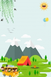 wild camping poster background , Wild Camping, Adventure Poster, Adventure Poster Background image