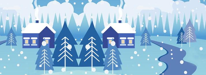 winter snow winter snow watercolor, Flat, Ai, Winter Фоновый рисунок